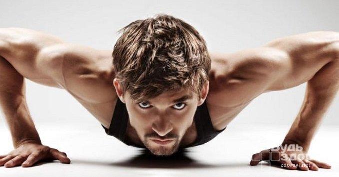 Для повышения уровня тестостерона также имеет значение физическая активность