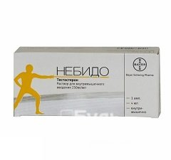 Somatin - instructions, price in pharmacies, analogs Tabletki.ua growth hormone