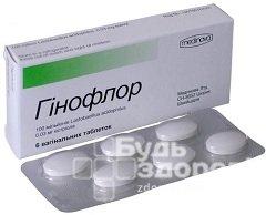 Вагинальные таблетки Гинофлор
