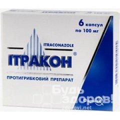 Фунгицидный препарат Итракон