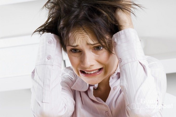 Сильный стресс может спровоцировать снижение прогестерона