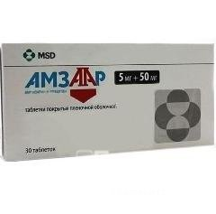 Таблетки, покрытые пленочной оболочки, Амзаар