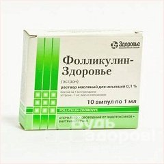 Гормональное средство Фолликулин