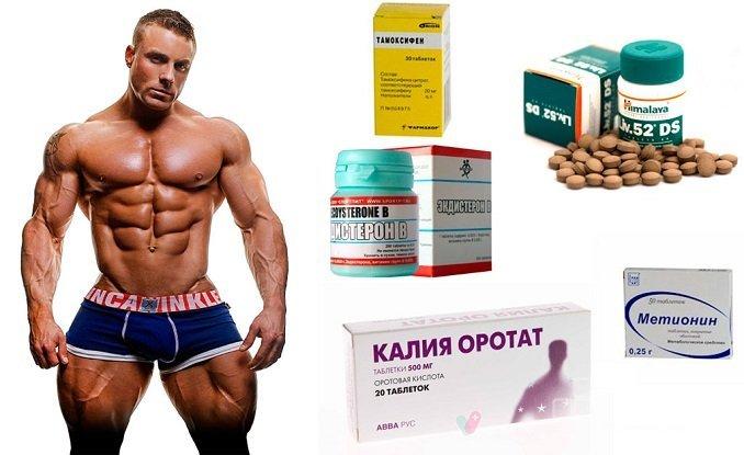 Уровень ТС повышают анаболики и гормональные препараты