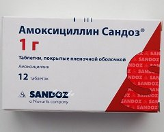 Sandoz таблетки инструкция