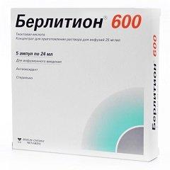Берлитион 600 − инструкция по применению, аналоги, отзывы, цена