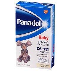 Детский Панадол − инструкция по применению, дозировка, цена, отзывы