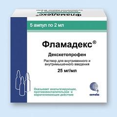 Фламадекс уколы показания к применению