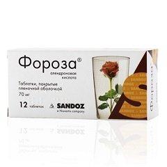 Фороза − инструкция по применению, отзывы о таблетках, цена, аналоги