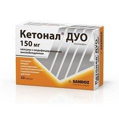Кетонал ДУО современный противовоспалительный препарат