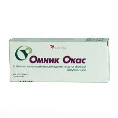 Омник Окас − инструкция по применению, отзывы о таблетках, аналоги, цена