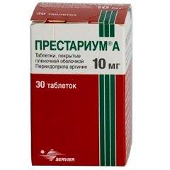 Как принимать престариум 5 мг