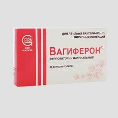 Вагиферон — купить в Томске по низкой цене в интернет-аптеке.