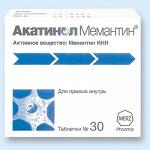 Акатинол Мемантин (Akatinol Memantine) - инструкция по применению, состав, аналоги препарата, дозировки, побочные действия