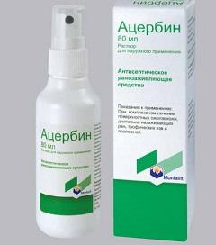 Ацербин цена от 224 руб, Ацербин купить в Москве, инструкция по применению, аналоги, отзывы