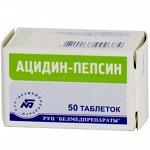 Ацидин-пепсин (Acidin-pepsin) описание препарата: инструкция по применению, цена, противопоказания, форма выпуска, состав, аналоги, отзывы