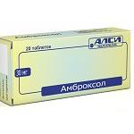 Амброксол аналоги и цены - Поиск лекарств