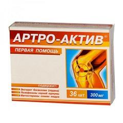 Артро актив таблетки, крем, капсулы: аналоги и цены