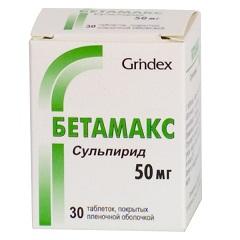 Бетамакс инструкция по применению отзывы на форумах и цена
