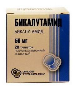 Бикалутамид цена в Москве от 573 руб., купить Бикалутамид, отзывы и инструкция по применению