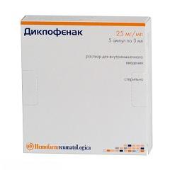 Можно ли колоть диклофенак при температуре
