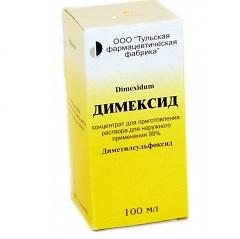 Димексид  инструкция по применению препарата