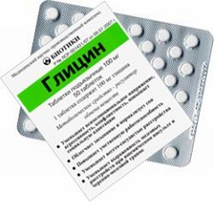 Глицин – отзывы, инструкция, применение