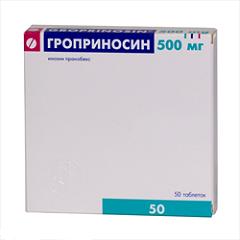 Гроприносин - инструкция, применение, отзывы