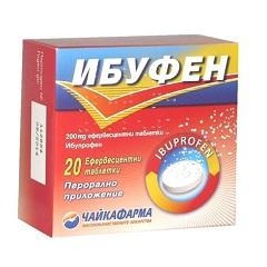 Ибуфен таблетки инструкция по применению