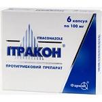 Таблетки Итраконазол: инструкция по применению, цена, отзывы и аналоги