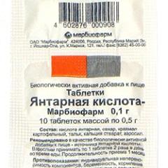 Янтарная кислота - инструкция, применение, отзывы