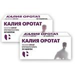 kalija orotat - Efectos secundarios del potasio