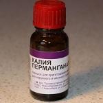 Перманганат калия ГОСТ 20490-75