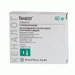 Лекарство Кеналог - инструкция, отзывы, применение