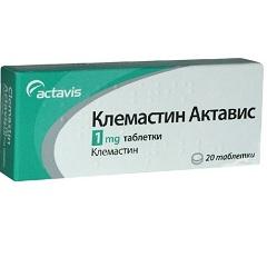 Клемастин инструкция по применению таблетки