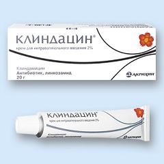 Клиндамицин свечи инструкция по применению в гинекологии — paraziti