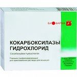 Кокарбоксилаза при тахикардии: диета, медикаменты, рекомендации, способы