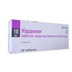 При каком давлении можно принимать Кордипин?