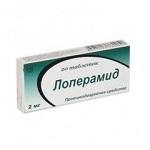 Лоперамид цена от 8 руб, Лоперамид купить в Москве, инструкция по применению, аналоги, отзывы