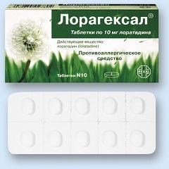 Лорагексал - цена, наличие в аптеках