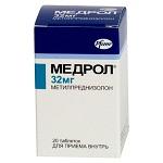 Медрол цена в Томске от 200 руб., купить Медрол, отзывы и инструкция по применению