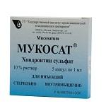 Инструкция по применению уколов и таблеток Мукосат