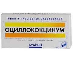 Оциллококцинум – инструкция по применению, показания, аналоги