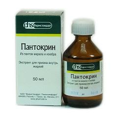 Пантокрин цена от 259 руб, Пантокрин купить в Москве, инструкция по применению, аналоги, отзывы