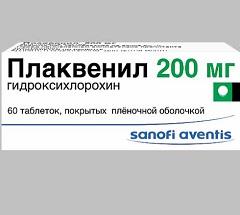 Состав схема прима и побочные действия таблеток Плаквенил
