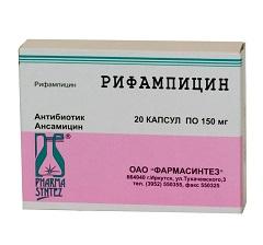Рифампицин 150мг, капсулы инструкция по применению