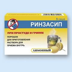 Ринзасип состав препарата