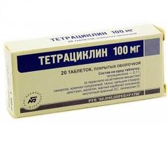 Сколько таблеток тетрациклина пить в день