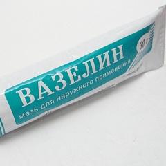 Вазелин (Vaselin) - инструкция по применению, состав, аналоги препарата, дозировки, побочные действия
