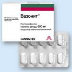 Вазонит 600 мг 20 табл цена 510 руб в Москве, купить Вазонит 600 мг 20 табл инструкция по применению, отзывы в интернет аптеке